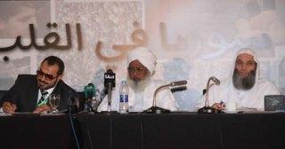 Ketua Ikatan Ulama Muslim Sedunia, Syekh Amin al-Haj hafidzahullah