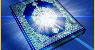 al-quran solusi