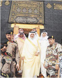 Gubernur Makah, Pangeran Khaled Al-Faishal bin Abdul Aziz Al-Sa'ud
