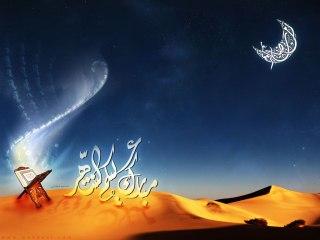 ramadhan sabar