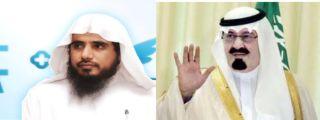ulama raja saudi