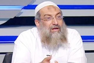 Dr. Yasir Burhami (inet)