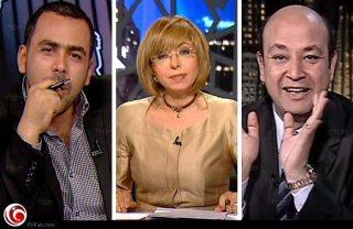 Kalangan media yang akan diajukan ke pengadilan internasional, Khairi Ramadhan, Lamis Hadidi, dan Amru Adib (inet)