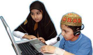 Al-Quran Online (inet)
