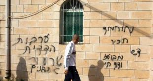 Grafiti di Masjid yang terletak di Baqa Al-Gharabiya