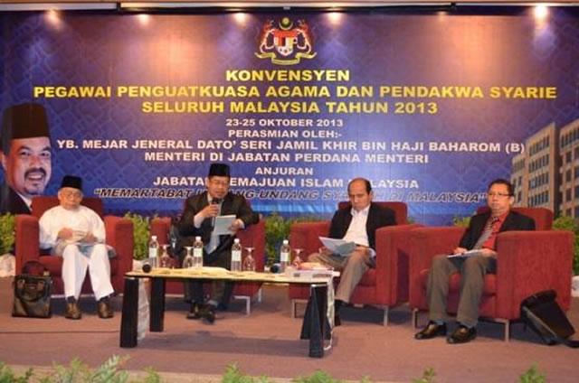 Nara Sumber Isu Syiah di Kementerian Agama Malaysia