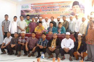Peserta Musyawarah Kerja Wilayah (Mukerwil) Ikadi Riau ke-II di Kabupaten Siak Sri Indrapura, Ahad 19/1 (Foto: ikadi Riau)