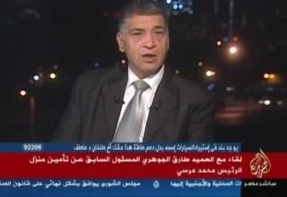 Brigjen Thariq Jauhari (aljazeera)