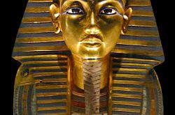 Firaun - inet
