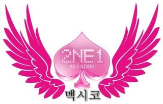 Logo 2NE1 (4.bp.blogspot.com)