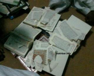 Penistaan mushaf Al-Qur'an di Mauritania (alakhbar.info)