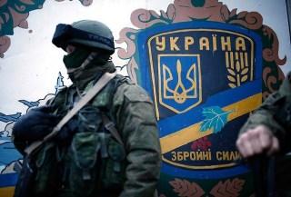 Pasukan Rusia di Krimea (anadolu)