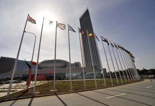 Kantor Uni Afrika di Addis Ababa Ethiopia (6kilo.com)