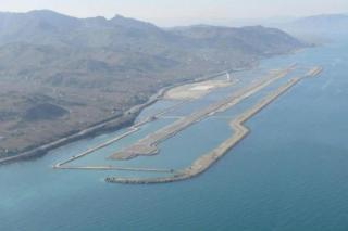 Pembangunan Airport Ordu-Giresunspor (habermonitor.com)