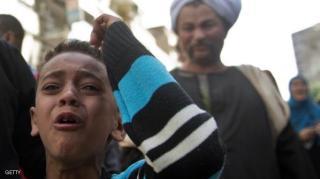 Keluarga tervonis mati terlihat histeris setelah mendengar vonis mati dijatuhkan (Sky News Arabia)