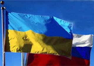 Bendera Ukraina dan Rusia (stiripesurse.ro)