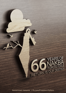 ilustrasi 66 Tahun Peristiwa Nakba (Mohammed Hassona)