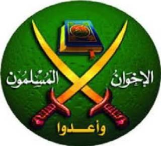 Lambang gerakan Ikhwanul Muslimin (islammemo)