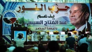 Deklarasi dukungan Partai An-Nur terhadap As-Sisi (islammemo.cc)