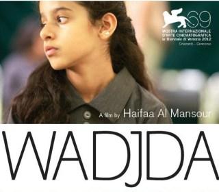 Wadjda disutradarai oleh Haifaa Al-Mansour - Foto: wshfilmk.com