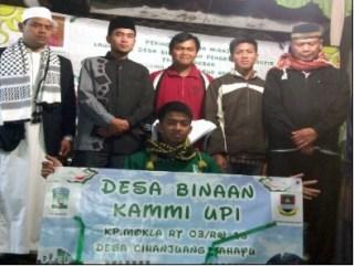 KAMMI UPI menggelar Pengobatan Gratis dan Launching Desa Binaan di Kp. Mokla Rt 03/ Rw 13 Desa Cihanjuang Rahayu kec. Paringpong Kab. Bandung Barat, Ahad (16/14).  (Maya/KAMMI UPI)