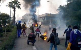 Aksi unjuk rasa di sejumlah daerah (islammemo.cc)