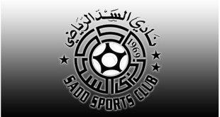 Klub sepak bola Qatar, Al-Sadd (koooranews.com)