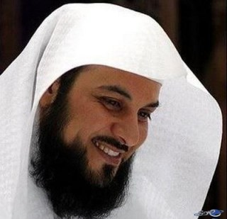 Syaikh Muhammad Al-Arifi (slaati.com)