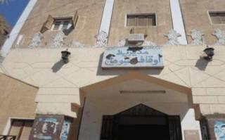 Kantor Kementerian Wakaf Mesir di Suhaj (islammemo.cc)