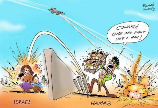 Ilustrasi - Kartun fitnah soal Hamas - Israel. (inet)