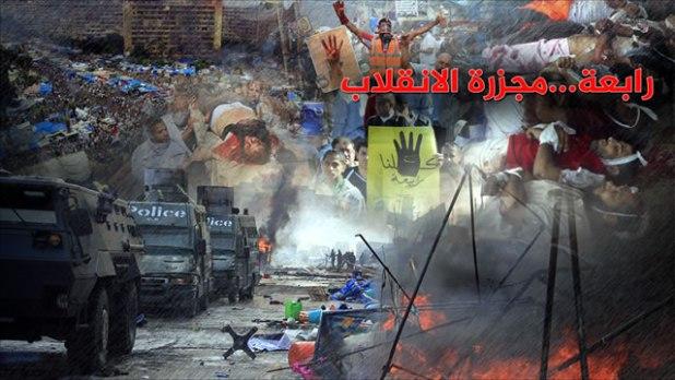 Ilustrasi. (Aljazeera)