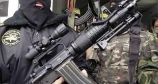 Pasukan Saraya Al-Quds, sayap militer Jihad Islami (islammemo.cc)