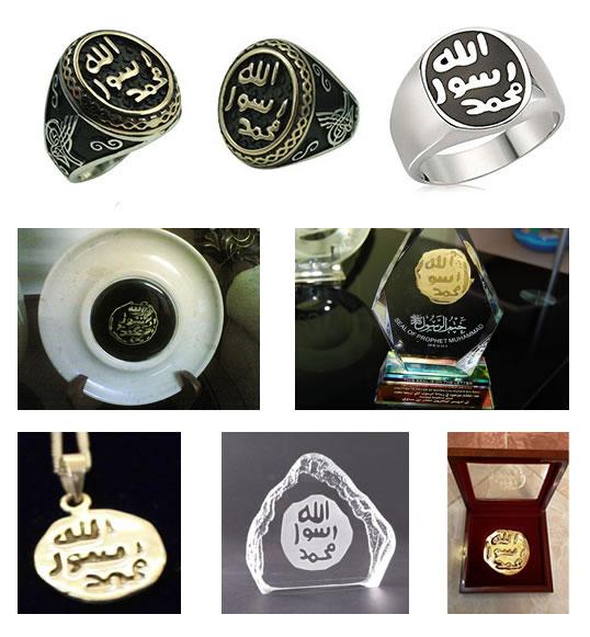 Beberapa bentuk perhiasan dan hiasan yang menggunakan motif stempel Rasulullah SAW. (inet)