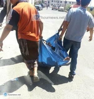 Korban jiwa dalam serangan yang dilakukan Syiah Hutsi di San'a (islammemo)