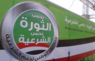 Aliansi Nasional Pendukung Legitimasi Presiden Mesir, Muhammad Mursi (yanair.com)