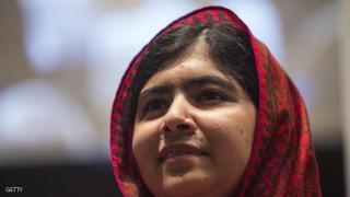 Malala Yousafzai dari Pakistan. (SkyNews)