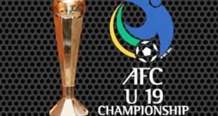 AFC Cup U-19 Myanmar (alarabiya.net)