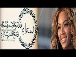 Ayat Al-Qur'an yang diposting Beyonce di Instagram (sosyalmedyada.net)