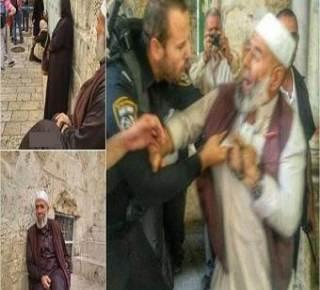 Zionis Israel melarang kakek tua ini beribadah di dalam masjid Al-Aqsha (islammemo.cc)