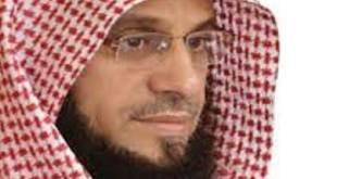 Dai kondang Arab Saudi, Syaikh 'Aidh Al-Qarni (islammemo.cc)