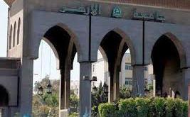 Gerbang Universitas Al-Azhar, Kairo, Mesir. (egyptwindow.net)