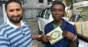 Wakaf Al-Qur'an untuk Muslim Ethiopia (islammemo.cc)