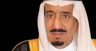 Raja Salman bin Abdulazis. (islammemo.cc)