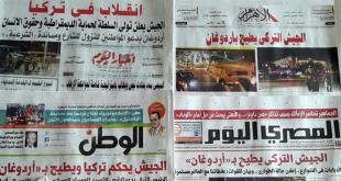 Surat kabar Mesir memberitakan kesuksesan kudeta di Turki. (aljazeera.net)