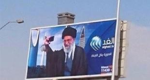 Poster Ali Khomenei di tepian jalan Mesir. (islammemo.cc)