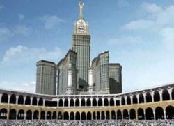 Mekah Royal Clock Tower (inilah)