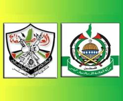Lambang Fatah dan Hamas (knrp)