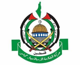 Ilustrasi - Logo Hamas (inet)