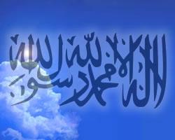 Dua kalimat syahadat