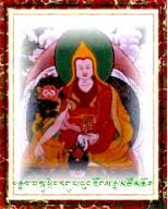 Ninth Dalai Lama